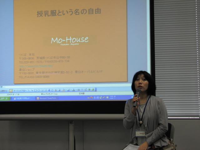 mo-house光畑社長プレゼン
